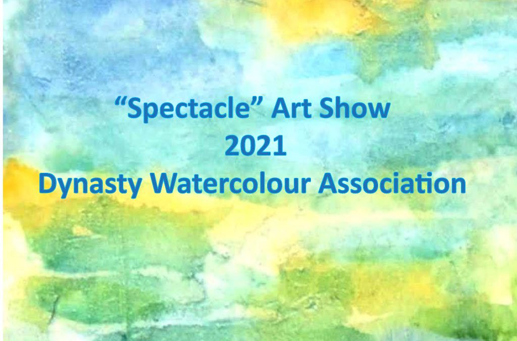 2021 Spectacle Show & Sale online
